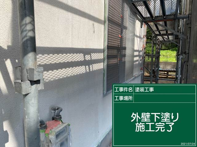 つくば市・外壁下塗り完了0724_a0001(1)009