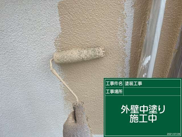 つくば市・外壁中塗り①0728_a0001(1)002