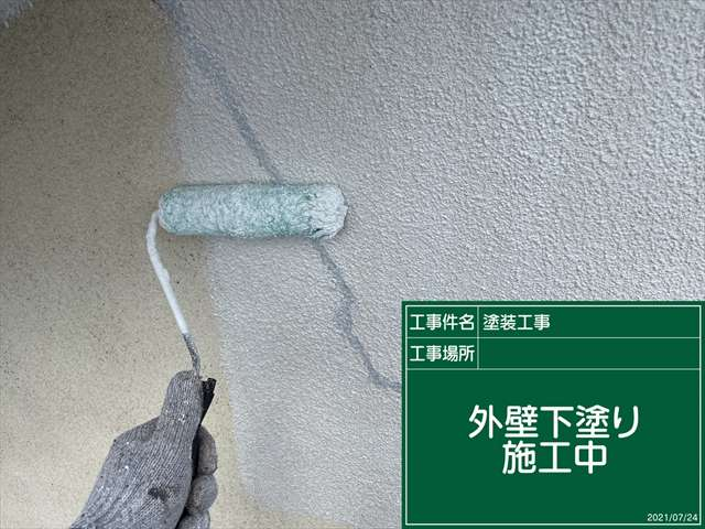 つくば市・外壁下塗り①0724_a0001(8)009