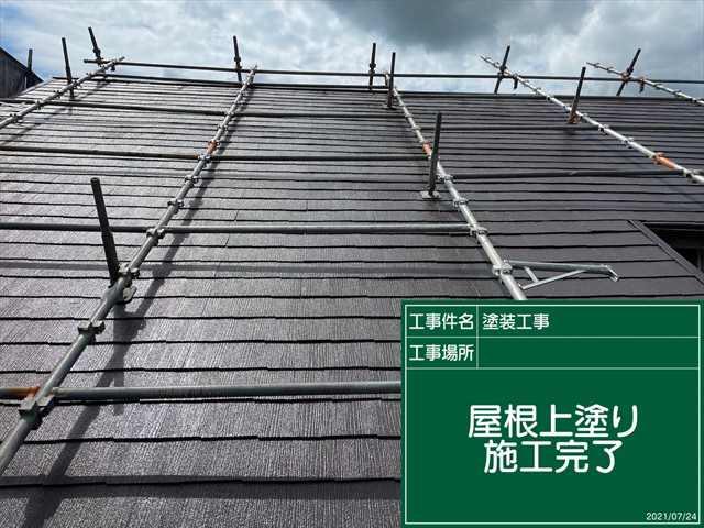 つくば市・屋根上塗り完了0724_a0001(7)009