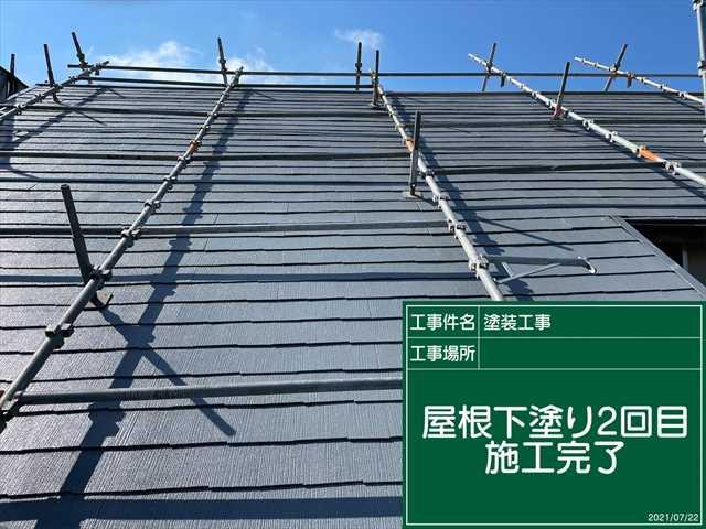 つくば市・屋根下塗り2回目完了0722_a0001(1)001