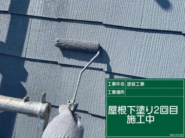 つくば市・屋根下塗り2回目0722_a0001(1)014