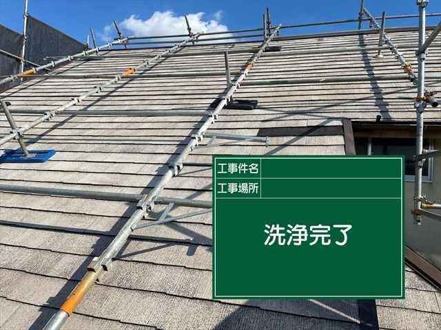つくば市・屋根高圧洗浄完了0719_a0001(1)005
