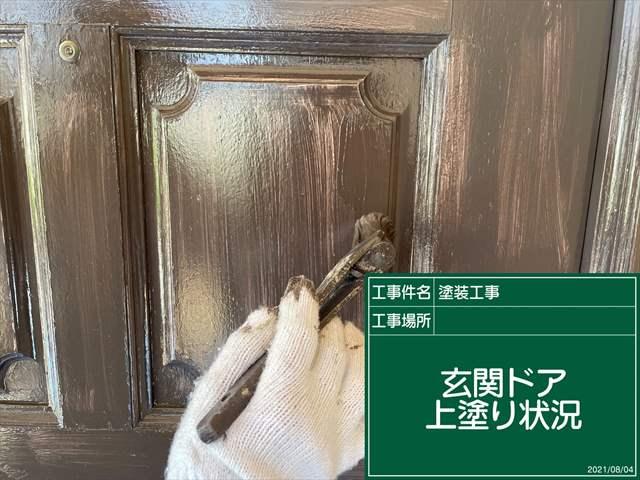 つくば市・玄関ドア上塗り0804_a0001(1)008