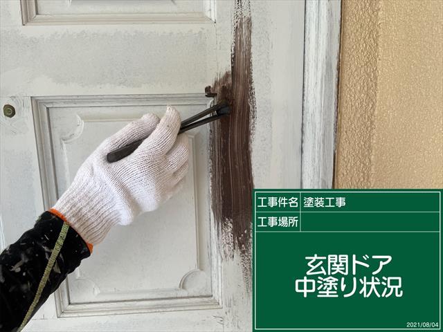 つくば市・玄関ドア中塗り0804_a0001(1)001