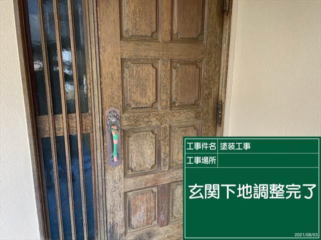 つくば市・玄関ドア0803_a0001(1)004