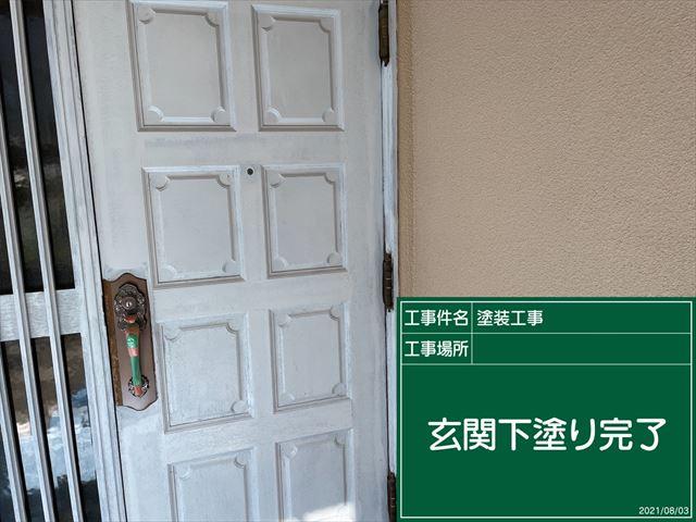 つくば市・玄関下塗り完了0803_a0001(1)012