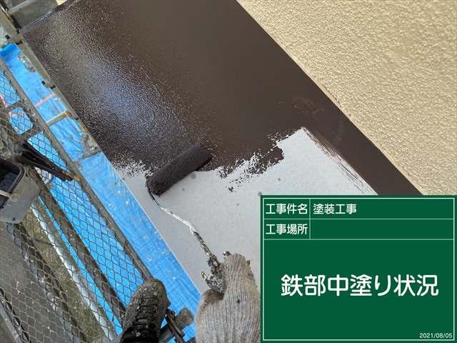 つくば市・金属部中塗り0805_a0001(1)003