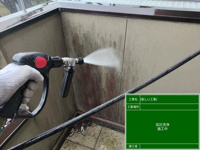 つくば市・高圧洗浄中0817_a0001(1)004