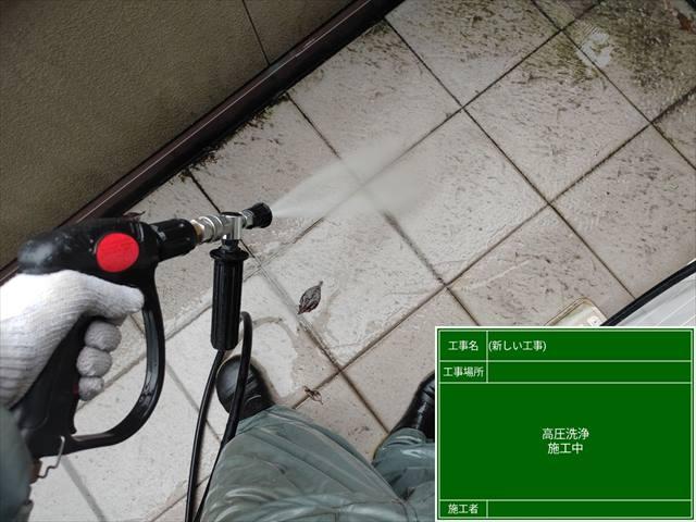 つくば市・高圧洗浄中0817_a0001(1)005