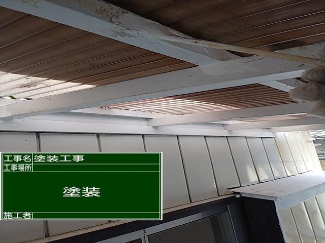 つくば市空き家再生_テラス塗装_0306_M00035 (1)
