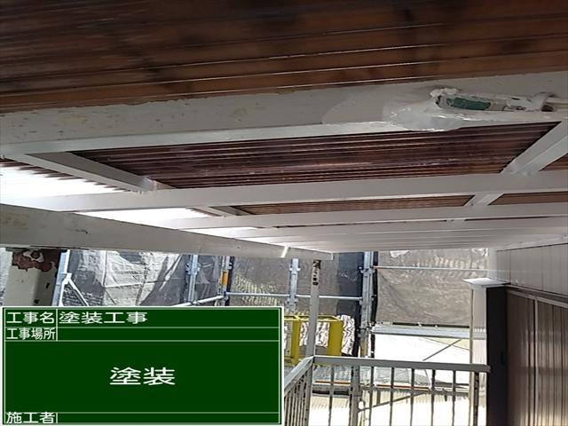 つくば市空き家再生_テラス塗装_0306_M00035 (2)