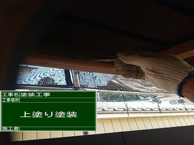 つくば市空き家再生_テラス塗装_0310_M00035 (10)
