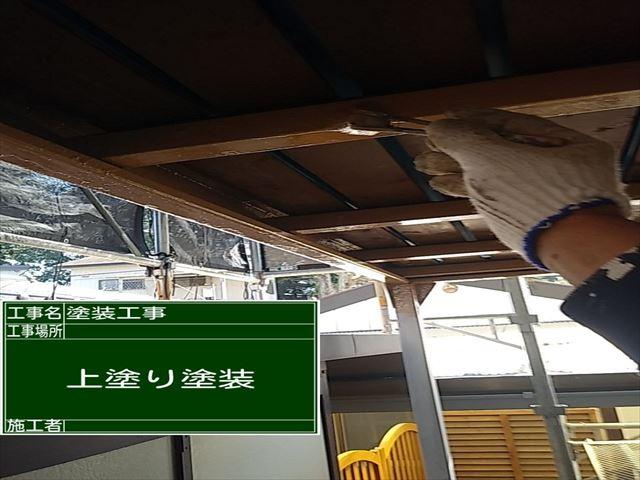 つくば市空き家再生_テラス塗装_0310_M00035 (9)