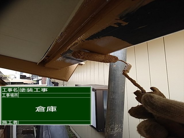 つくば市空き家再生_倉庫塗装_0322_M00035 (1)