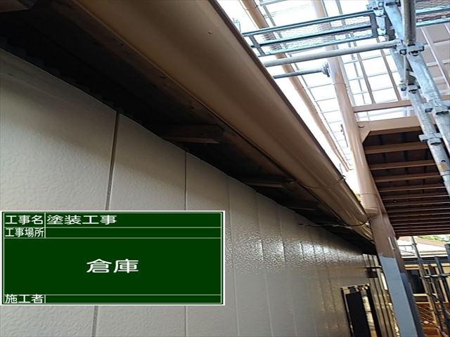つくば市空き家再生_倉庫塗装_0323_M00035 (1)