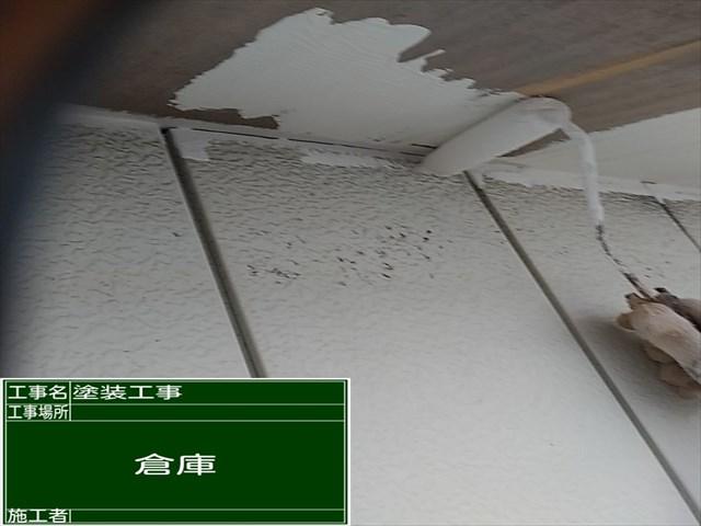 つくば市空き家再生_倉庫軒天塗装_0320_M00035 (1)