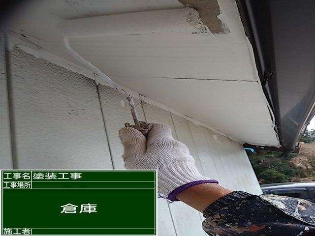 つくば市空き家再生_倉庫軒天塗装_0320_M00035 (2)