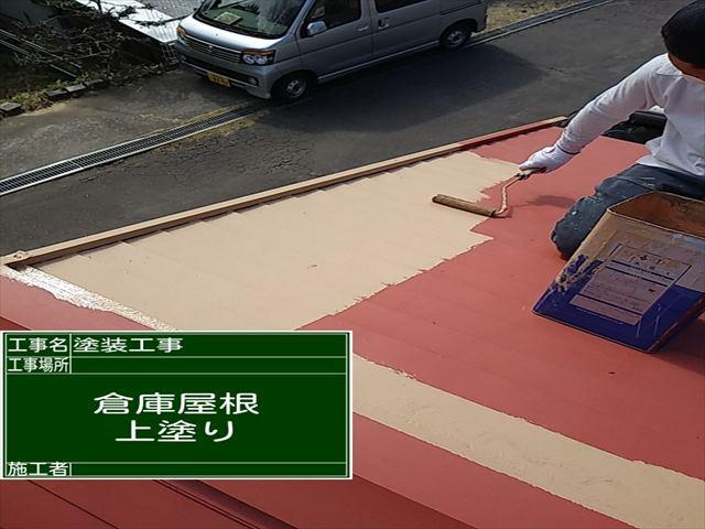 つくば市空き家再生_倉庫金属屋根②塗装_0319_M00035 (3)