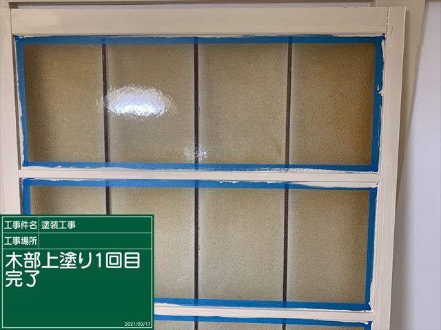つくば市空き家再生_室内ガラス引き戸塗装_0317_M00035 (2)