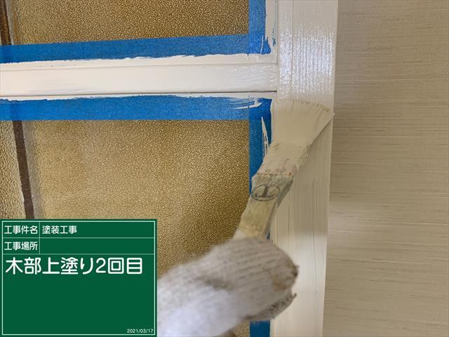つくば市空き家再生_室内ガラス引き戸塗装_0317_M00035 (3)