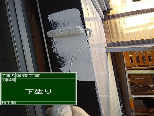 つくば市空き家再生_木部塗装下塗り_0304_M00035 (1)