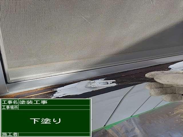 つくば市空き家再生_木部塗装下塗り_0304_M00035 (2)