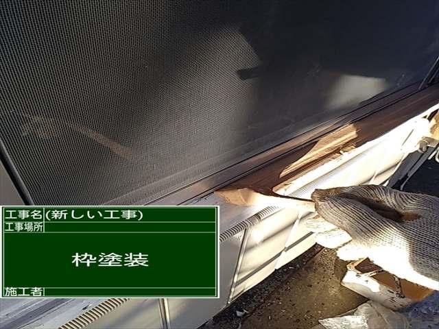 つくば市空き家再生_木部塗装_0315_M00035 (1)