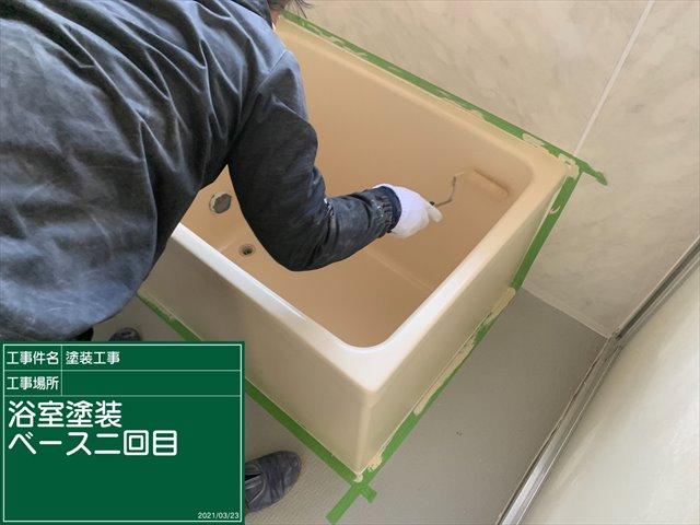 つくば市空き家再生_浴槽塗装リフォーム_0324_M00035 (1)