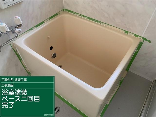つくば市空き家再生_浴槽塗装リフォーム_0324_M00035 (2)