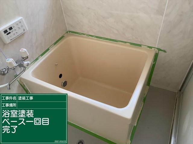 つくば市空き家再生_浴槽塗装リフォーム_0324_M00035 (5)