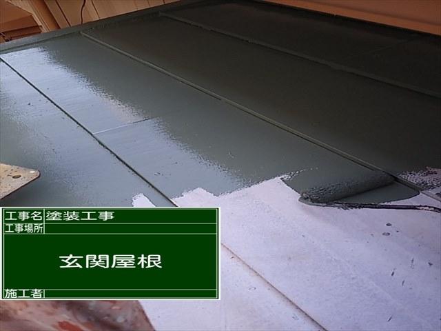 つくば市空き家再生_玄関屋根塗装_0317_M00035 (1)