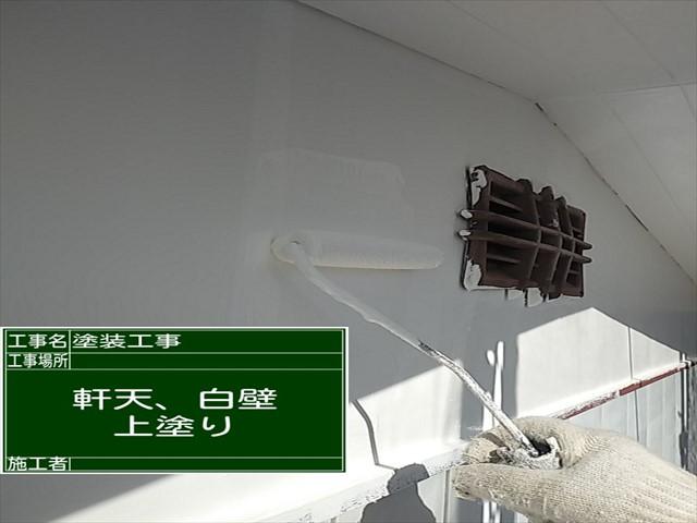 つくば市空き家再生_白壁塗装_0303_M00035 (2)