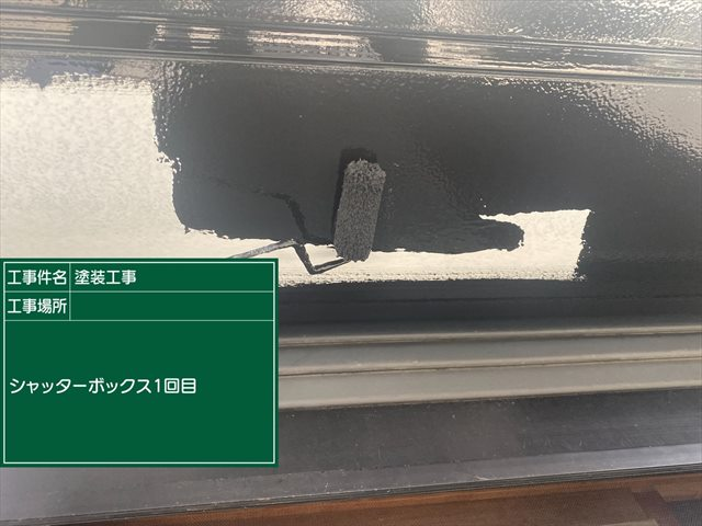 シャッターボックス1回目0508_a0001(1)004