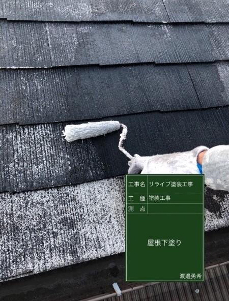 リライブ③屋根