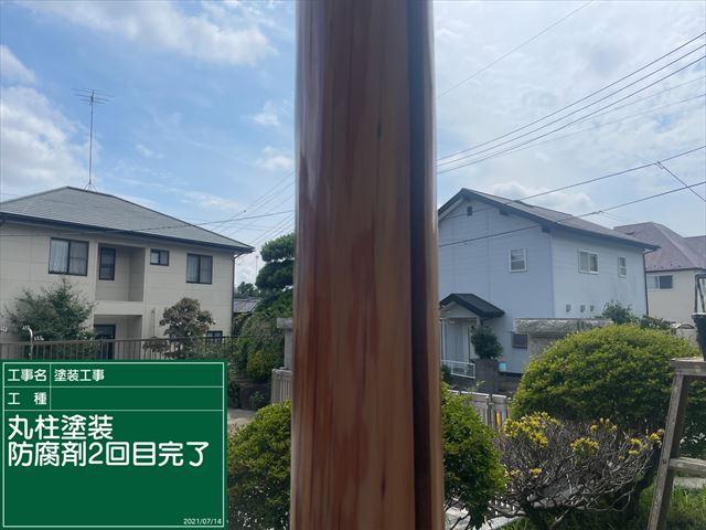丸柱・防腐剤2回目完了0714_a0001(1)025