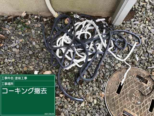 土浦市_コーキング撤去後_0605_M00037(1)002