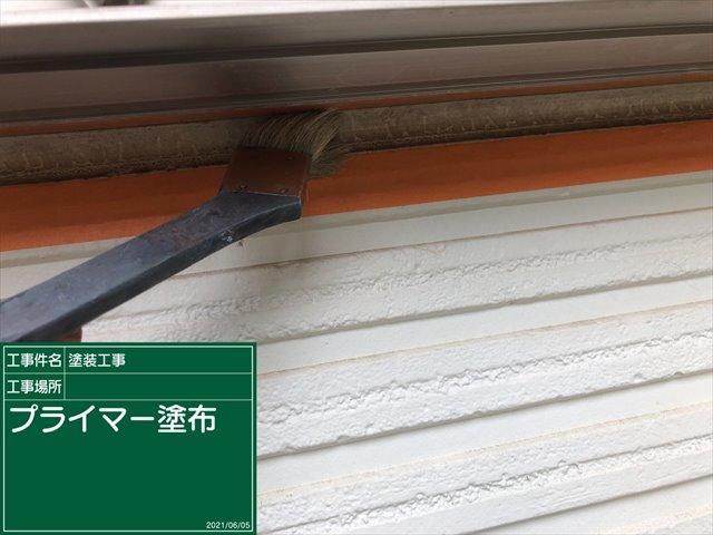 土浦市_プライマー_0605_M00037(1)003