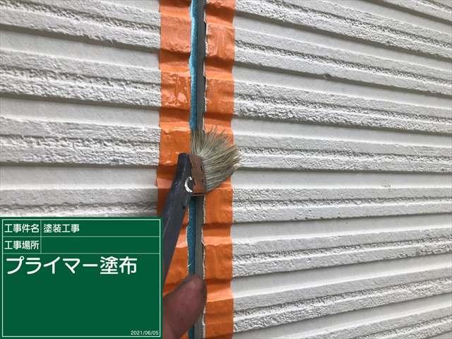 土浦市_プライマー_0605_M00037(1)004