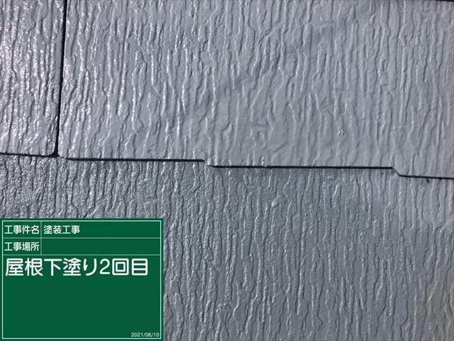 土浦市_下塗り2回目_0610_M00037(1)001