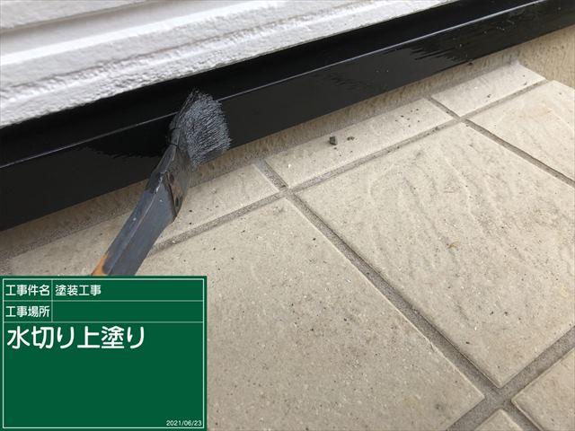 土浦市_水切り上塗り_0624_M00038(1)005