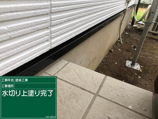 土浦市_水切り上塗り_0624_M00038(1)004