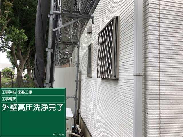土浦市_洗浄後_0604_M00037(1)002