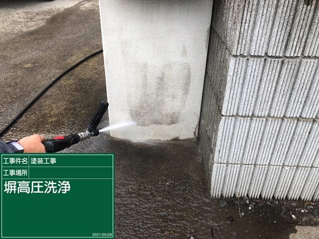 土浦市_洗浄_0604_M00037(1)006