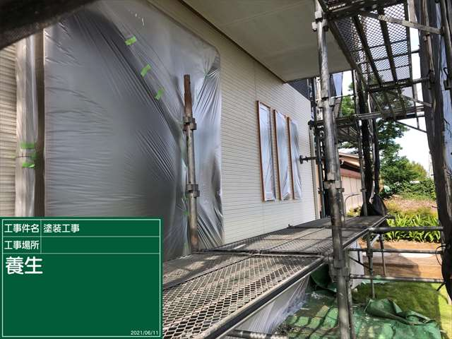 土浦市_養生_0611_M00037(1)002