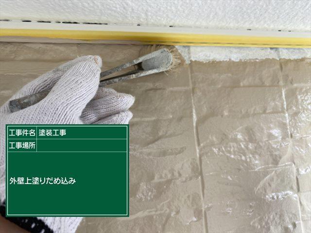 外壁上塗りだめ込み0506_a0001(1)001