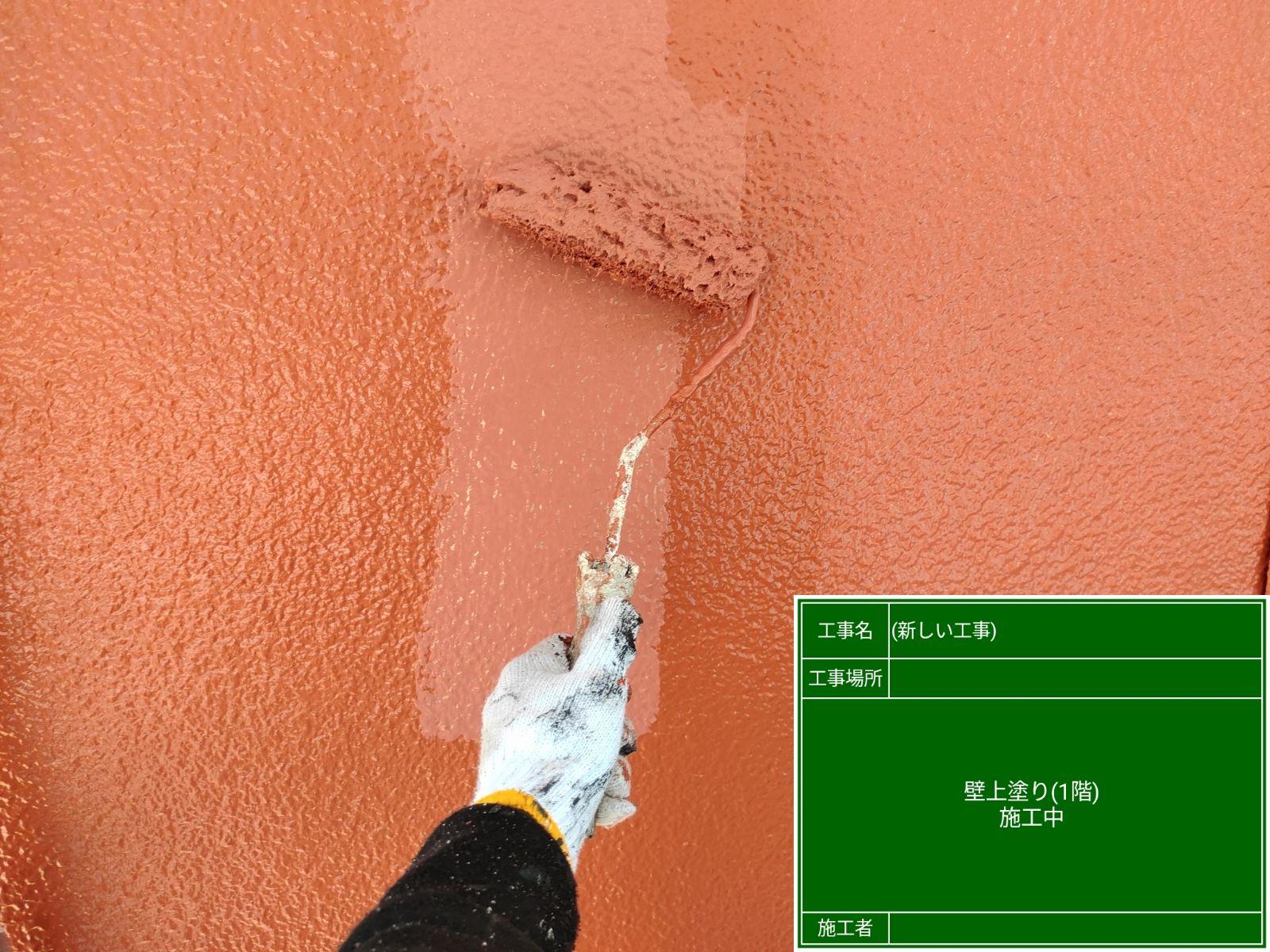 外壁上塗り中1階300021
