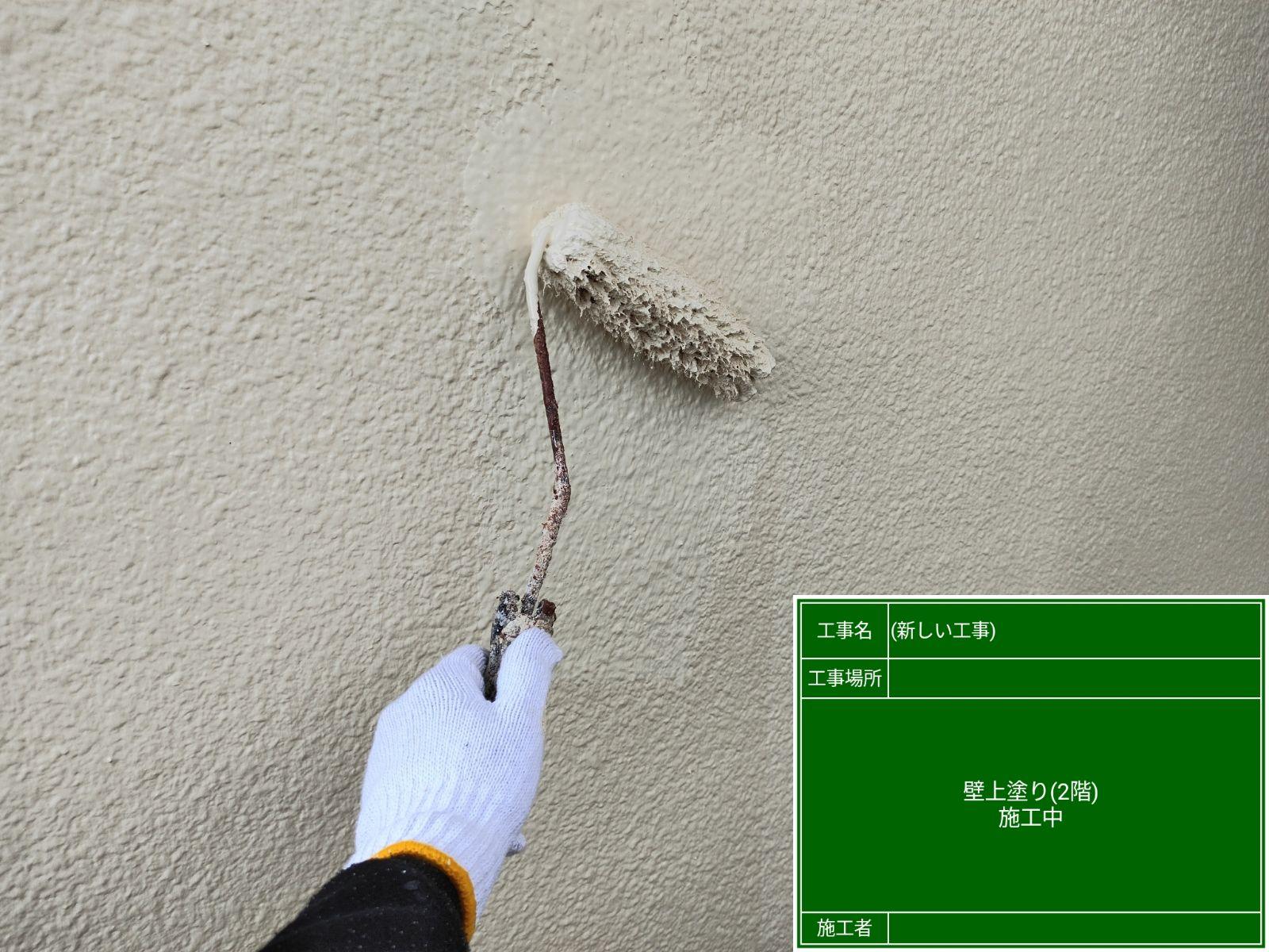 外壁上塗り中2階300021
