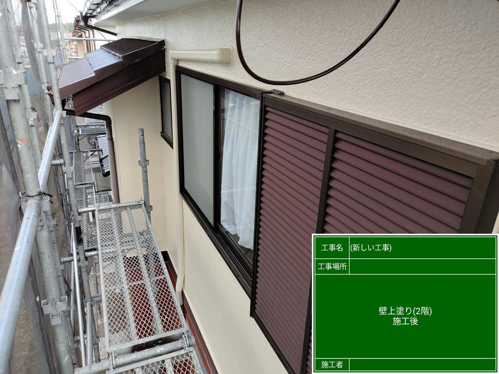外壁上塗り後2階300021