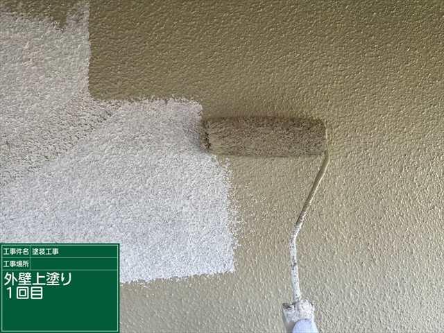 外壁上塗り1回目0601_a0001(1)001